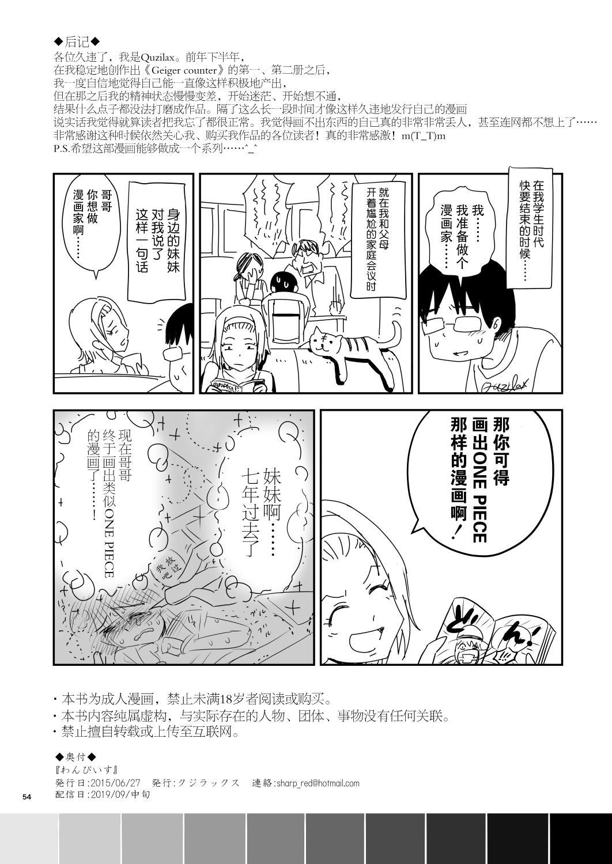 One Piece Kanzenban 54