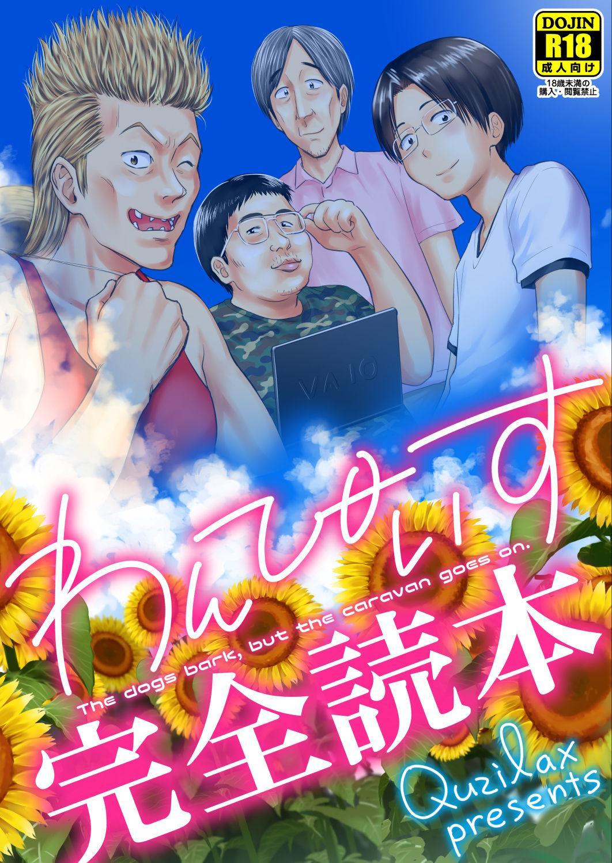 One Piece Kanzenban 57