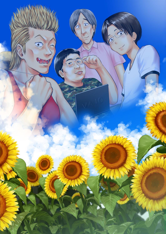 One Piece Kanzenban 58