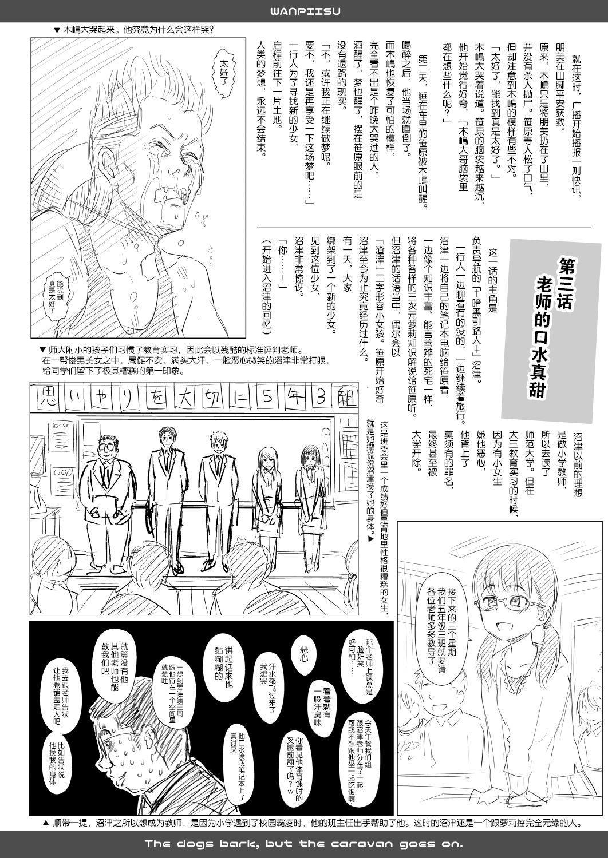 One Piece Kanzenban 62