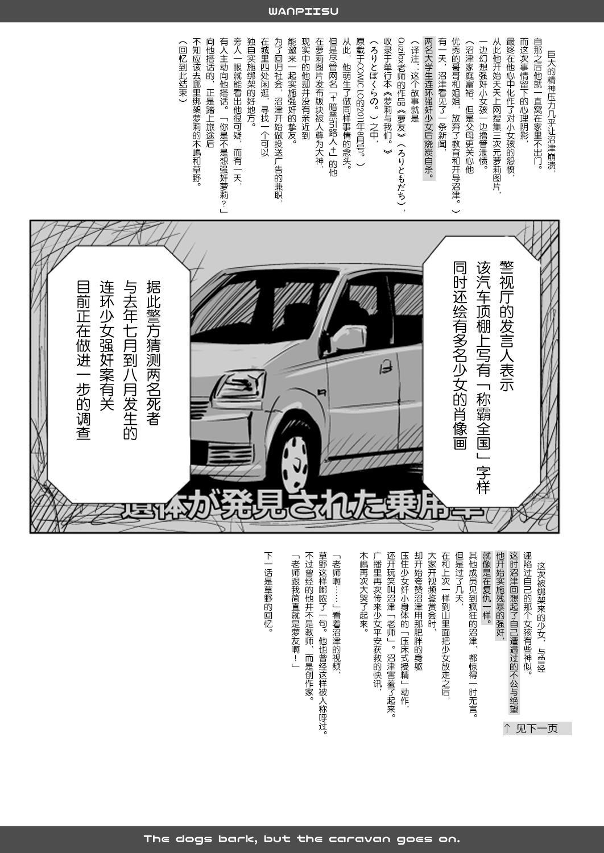 One Piece Kanzenban 63