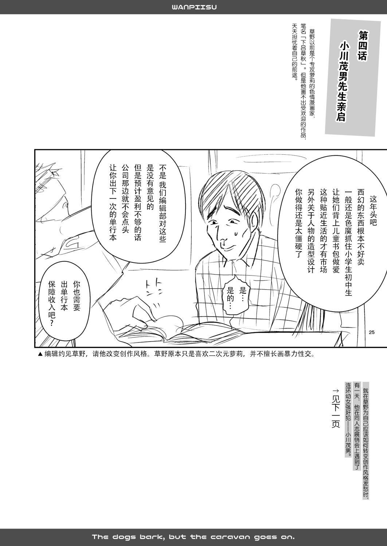 One Piece Kanzenban 66