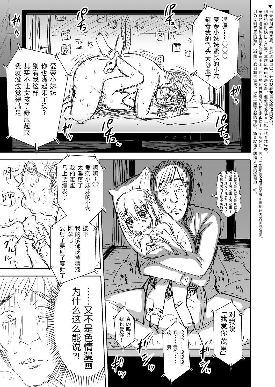 One Piece Kanzenban 69