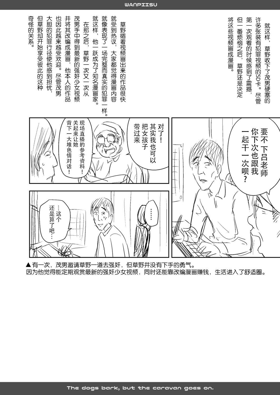 One Piece Kanzenban 70