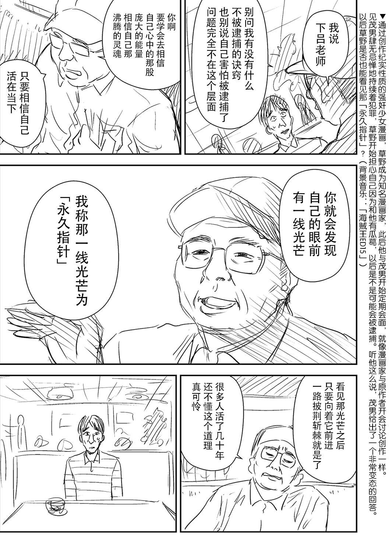 One Piece Kanzenban 71