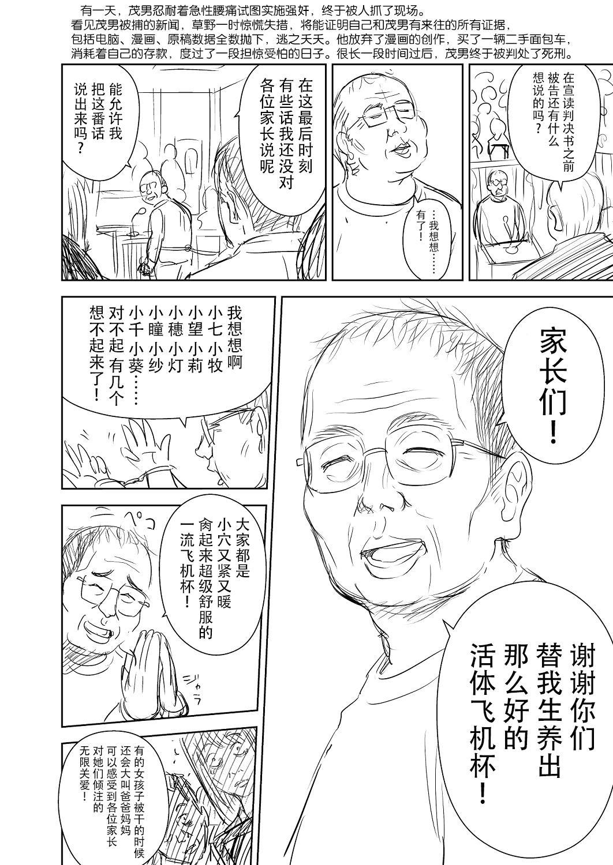 One Piece Kanzenban 72