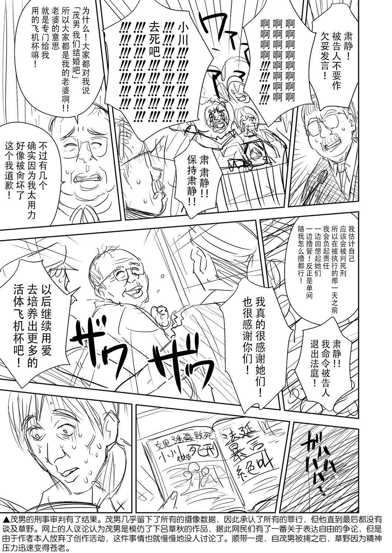 One Piece Kanzenban 73