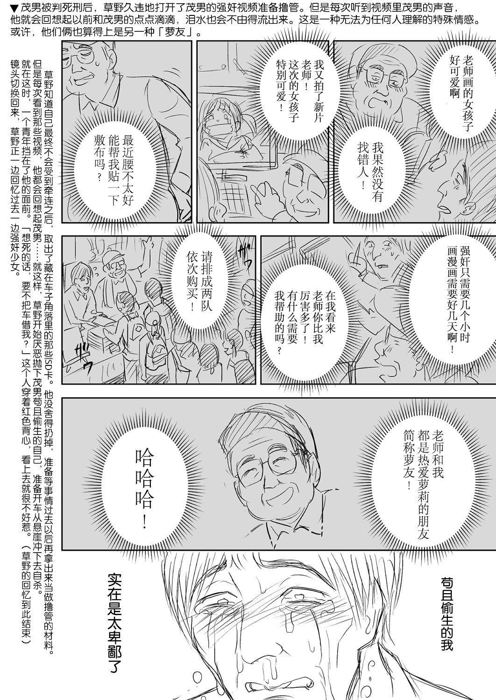 One Piece Kanzenban 74