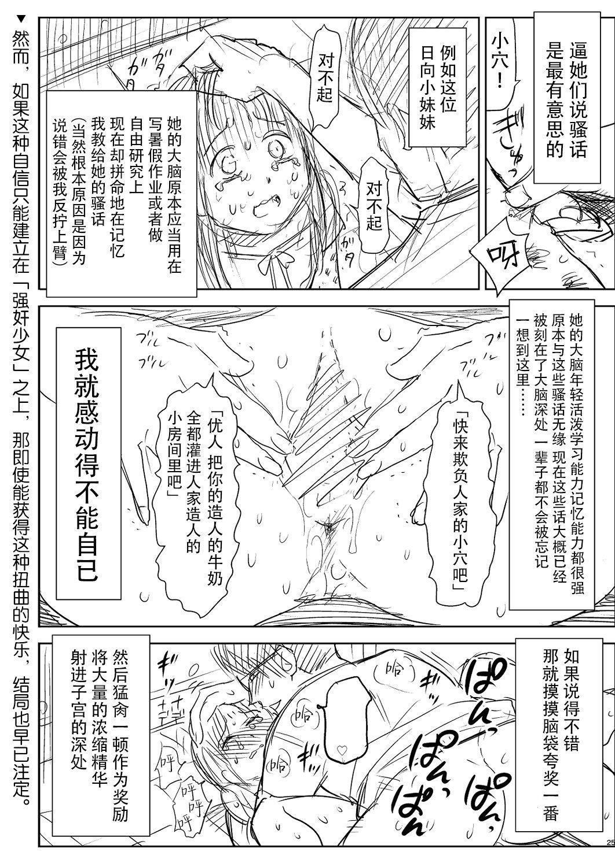 One Piece Kanzenban 78