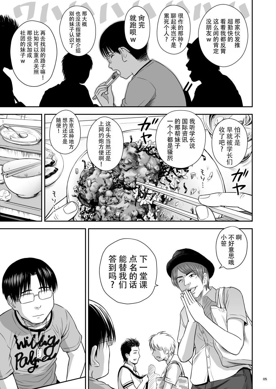 One Piece Kanzenban 7