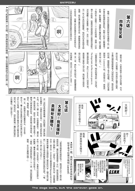 One Piece Kanzenban 80