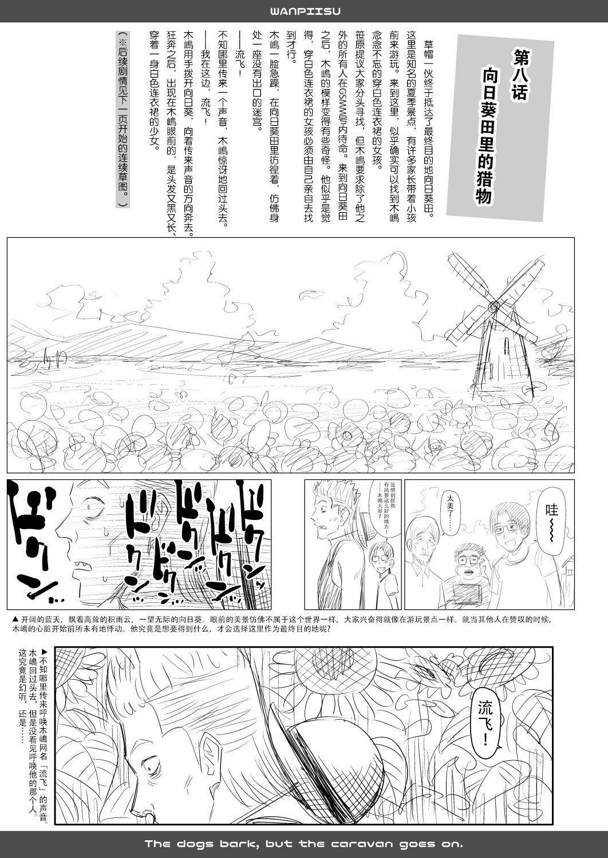 One Piece Kanzenban 81