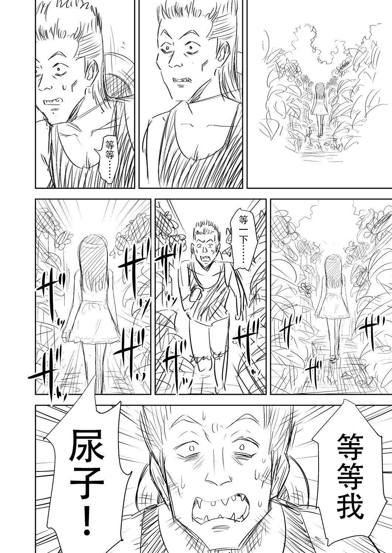 One Piece Kanzenban 82