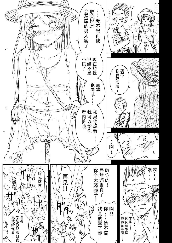 One Piece Kanzenban 87