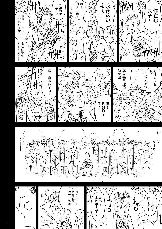 One Piece Kanzenban 88