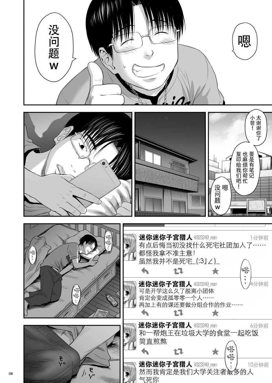 One Piece Kanzenban 8