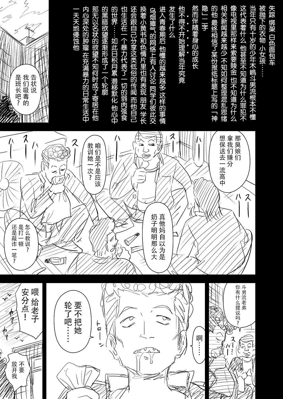 One Piece Kanzenban 91