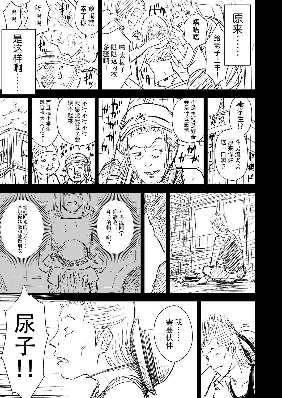 One Piece Kanzenban 93