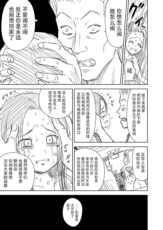 One Piece Kanzenban 97