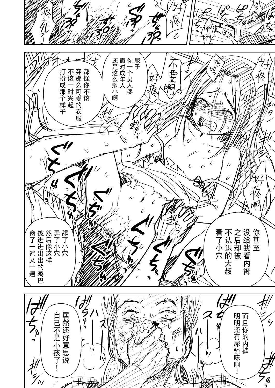 One Piece Kanzenban 98