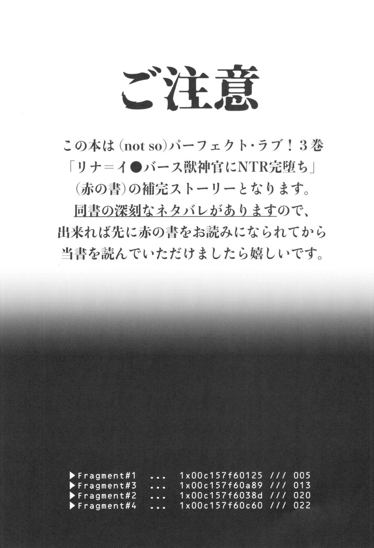 Sekai Kiroku 2