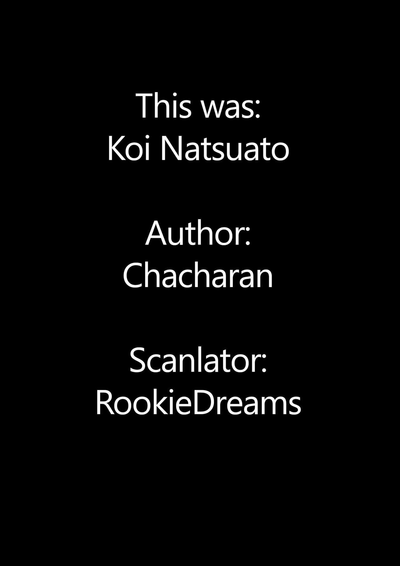 Koi Natsuato 5