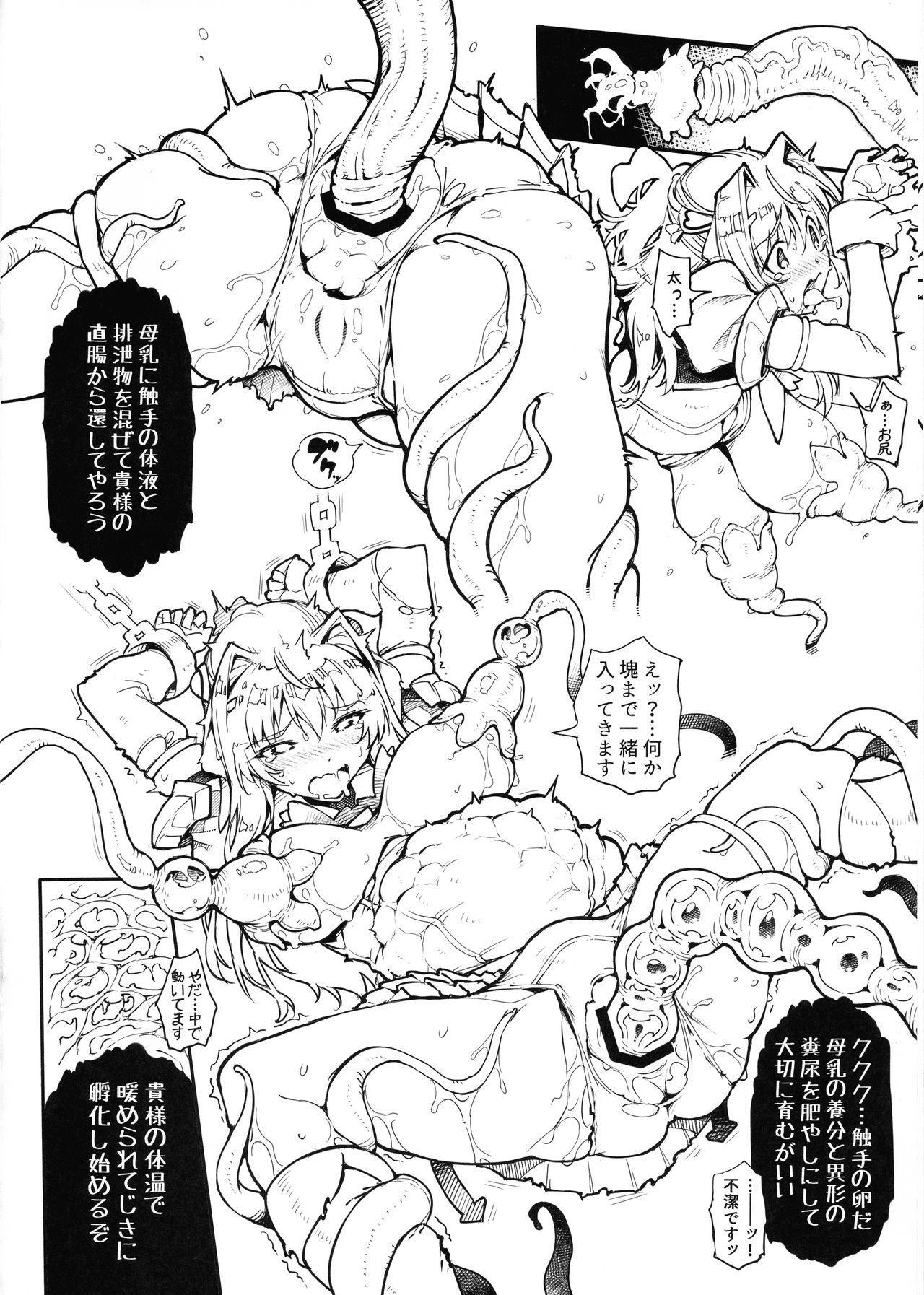 (Chou Comic Treasure 2020) [ONEGROSS (144)] Choukou Inbou -Beat inflation- LV2 (Choukou Tenshi Escalayer) 5