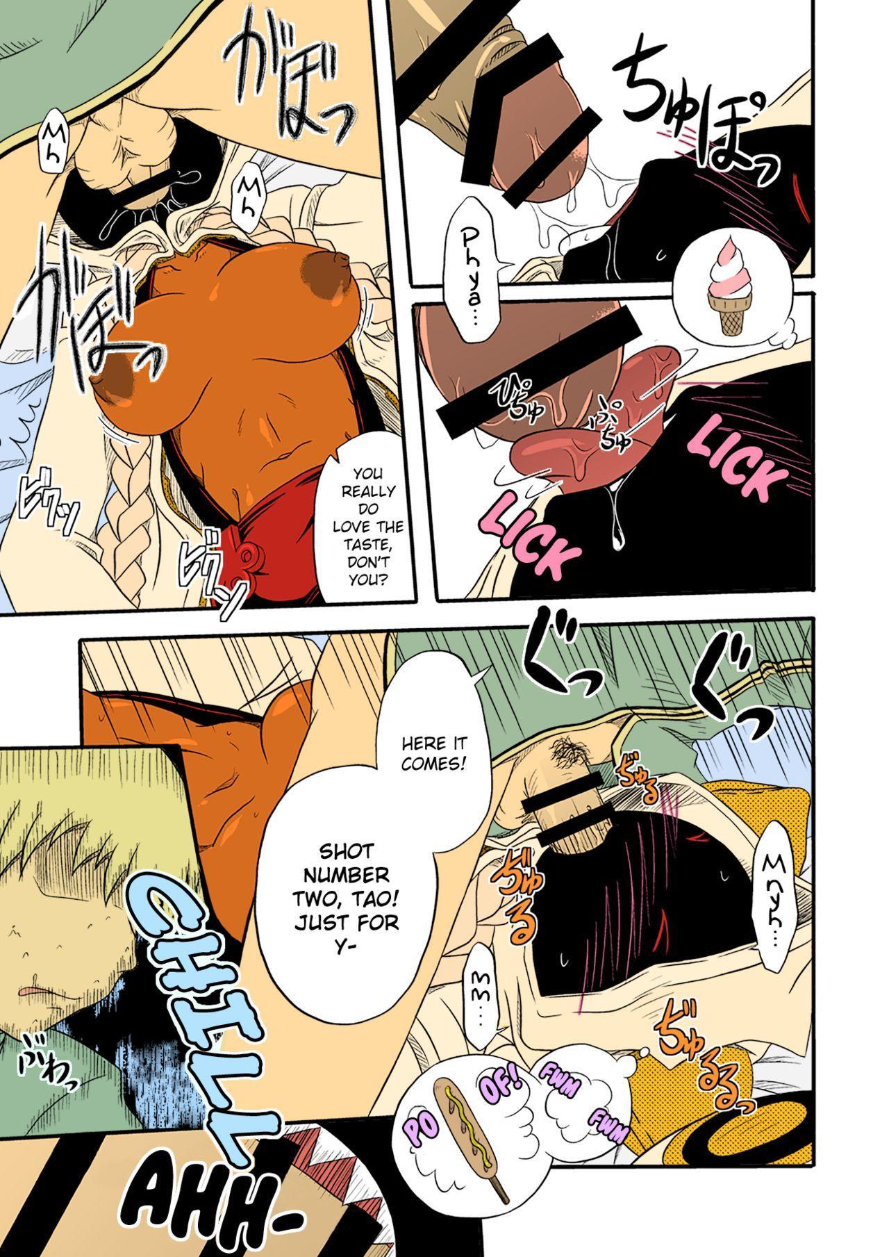 Reitou Nikuman   Frozen Meat Buns 26