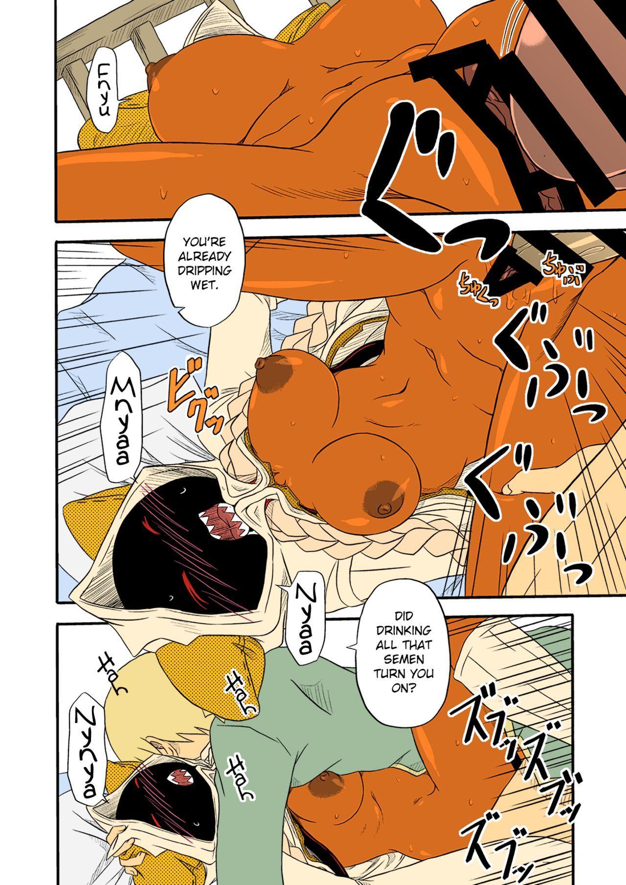 Reitou Nikuman   Frozen Meat Buns 29