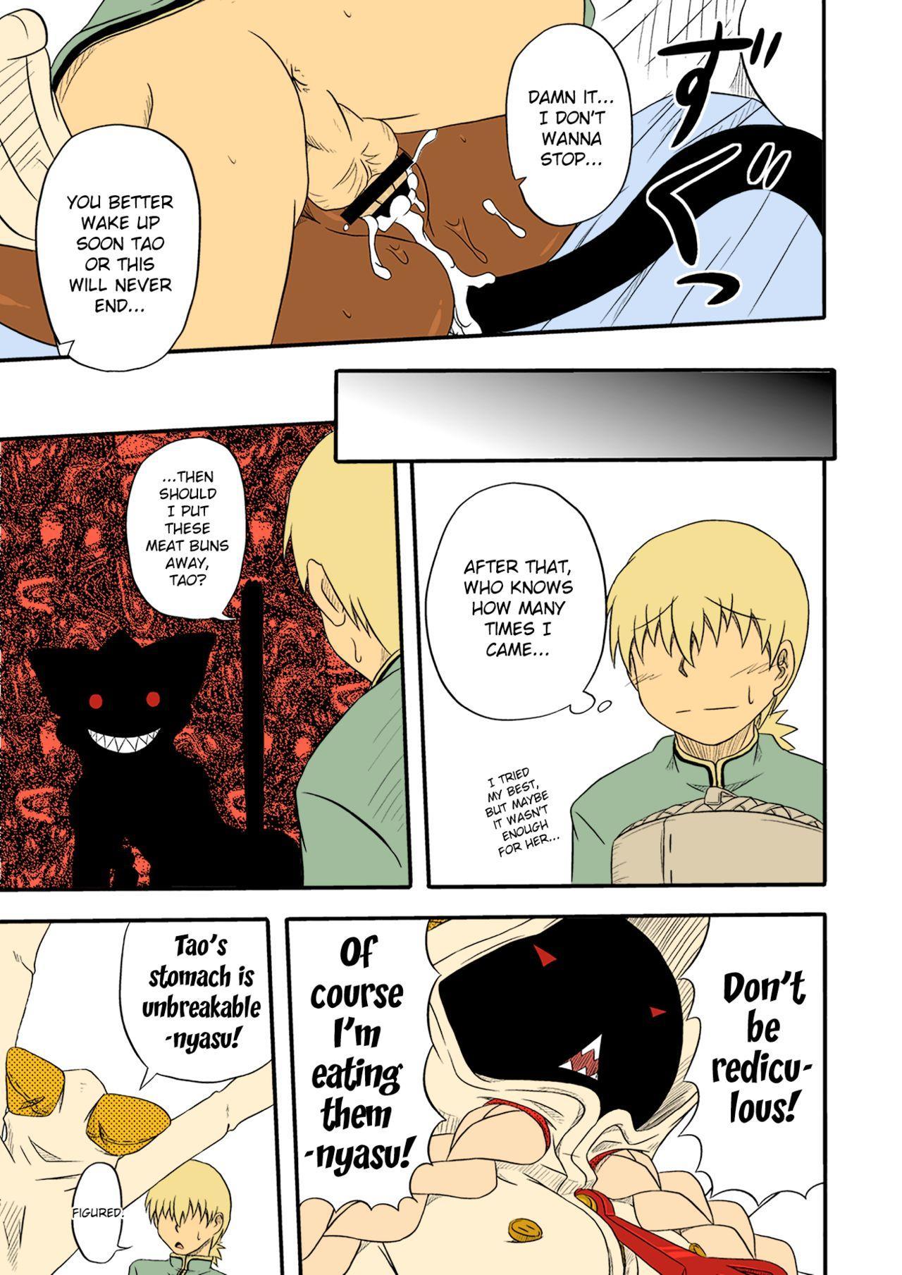 Reitou Nikuman   Frozen Meat Buns 33