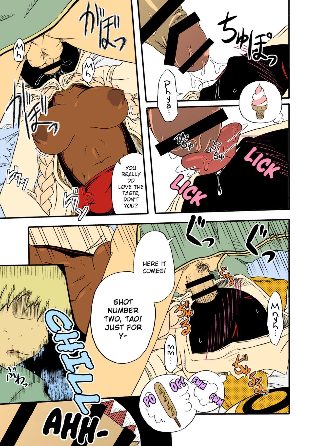 Reitou Nikuman   Frozen Meat Buns 8