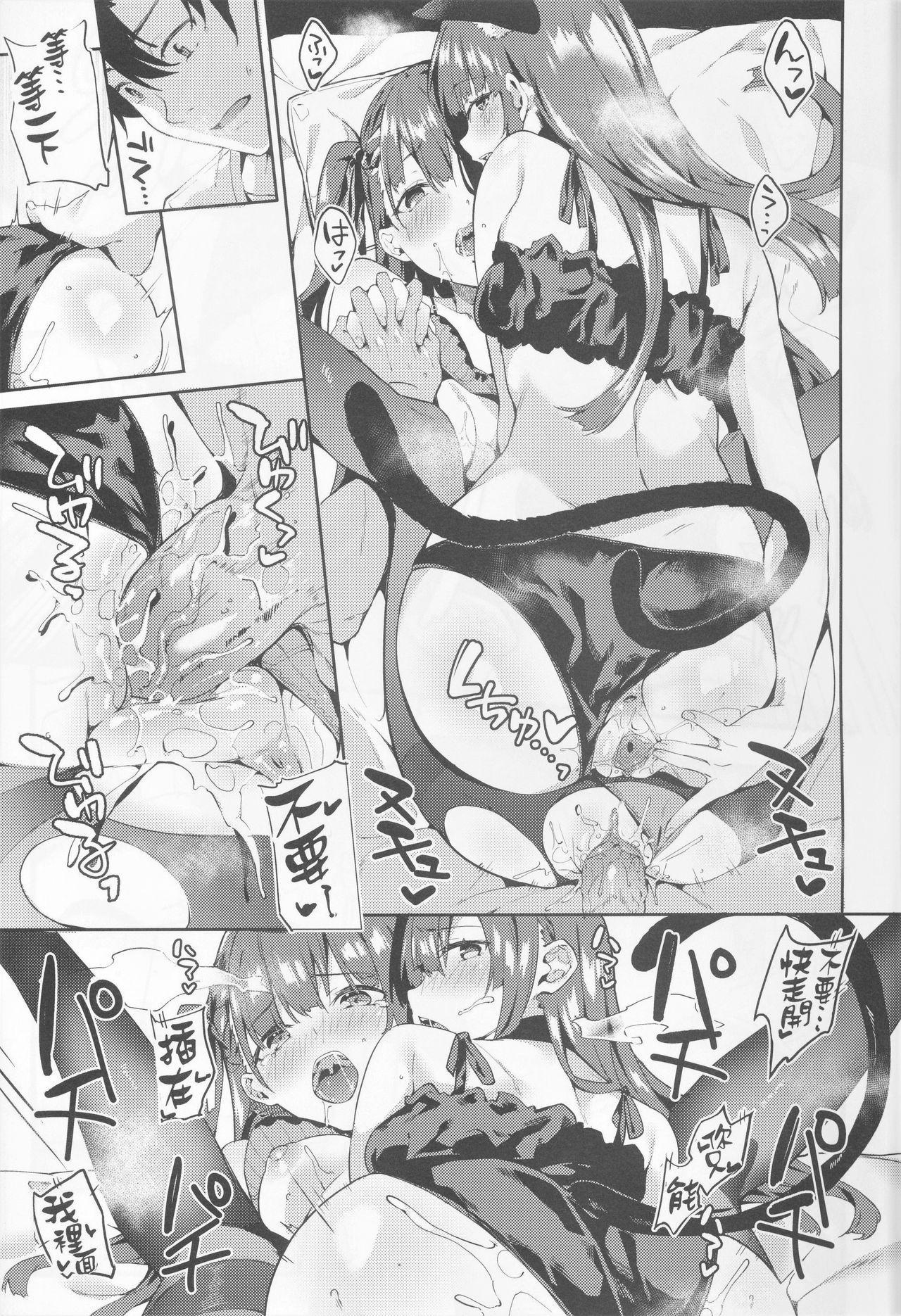 Wa-chan ga Tammy ni Yakimochi o Yaku 14