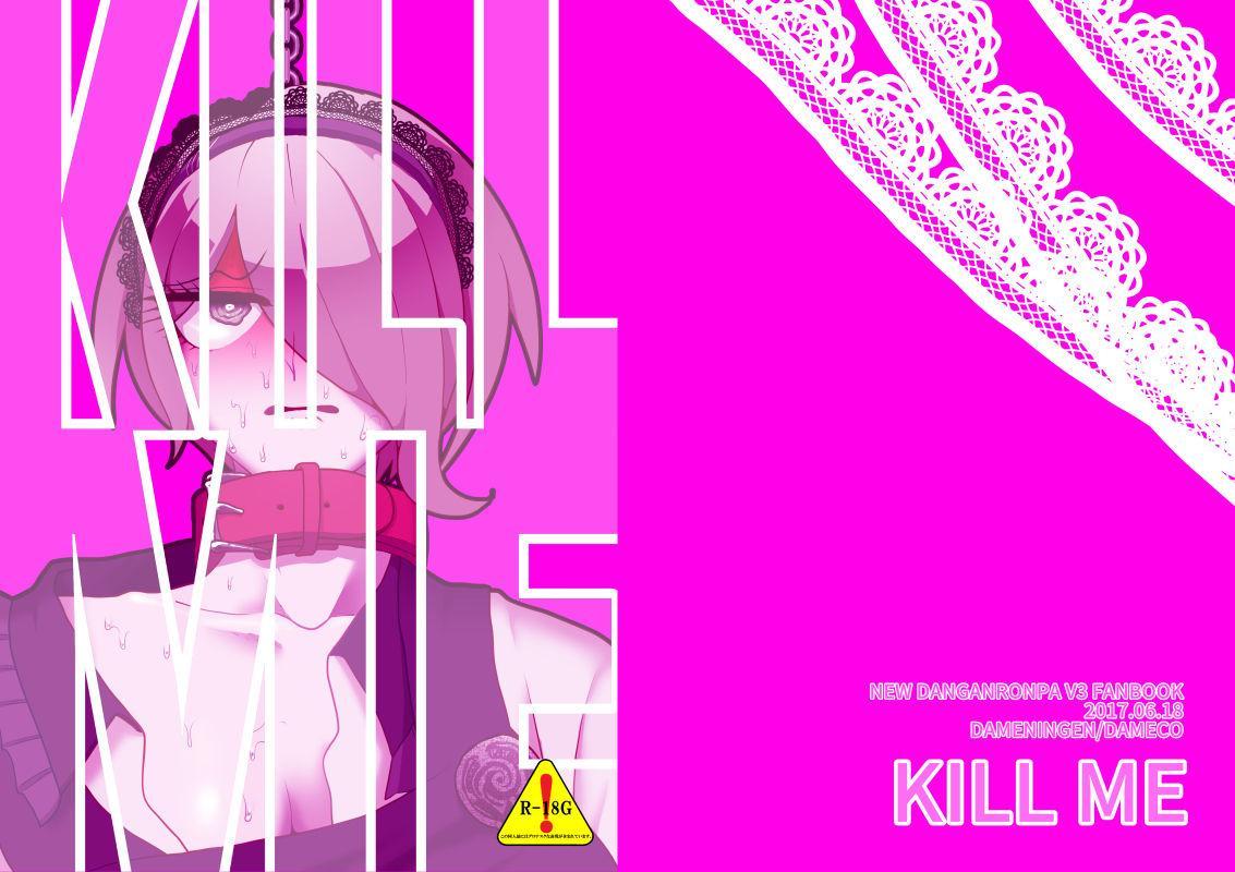 KILLME 0