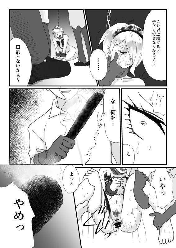 KILLME 11