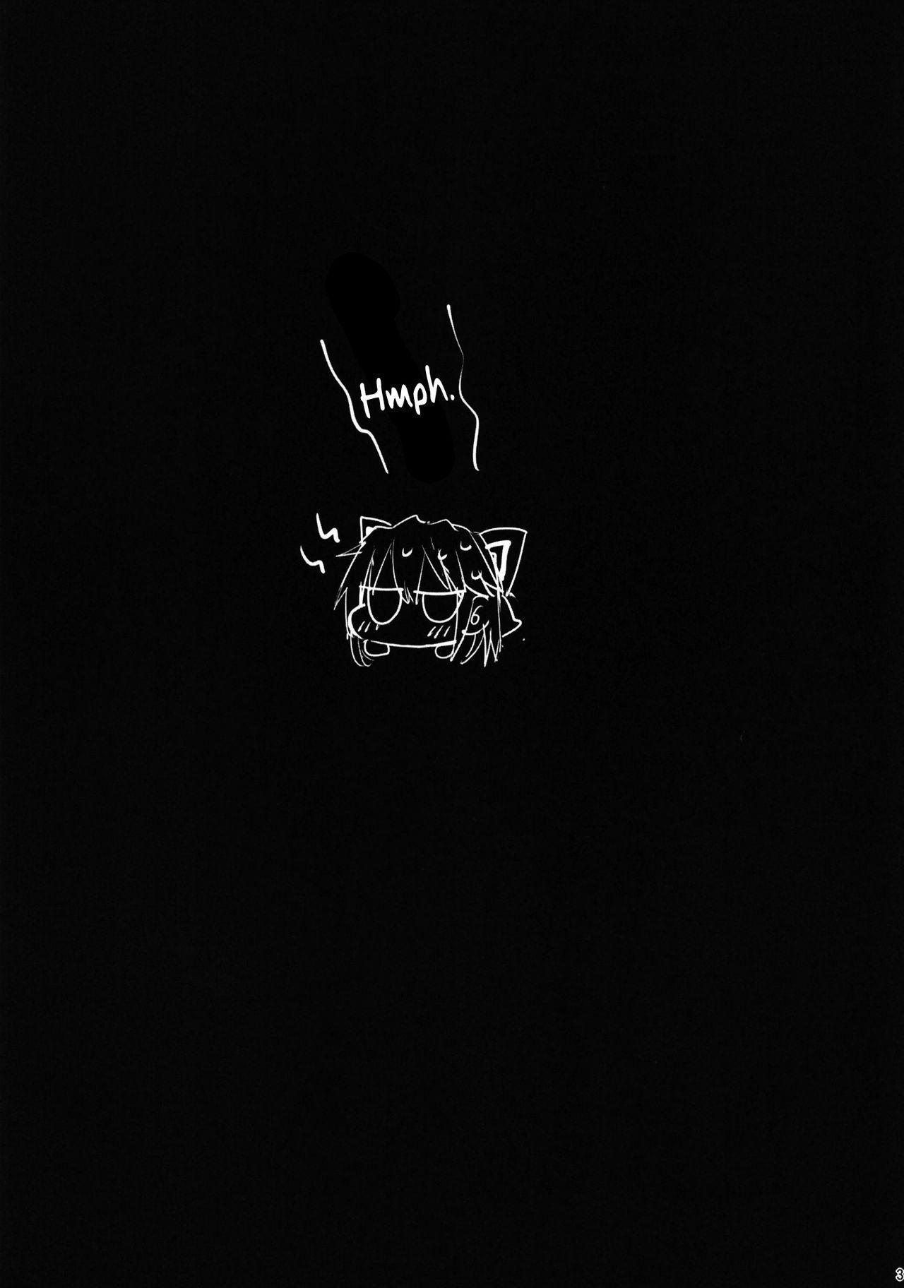 Saimin Mokou | Hypnotized Mokou 31