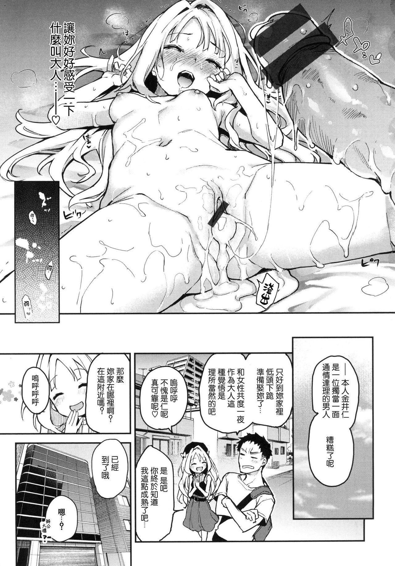 Azato Making Shokai Genteiban 120