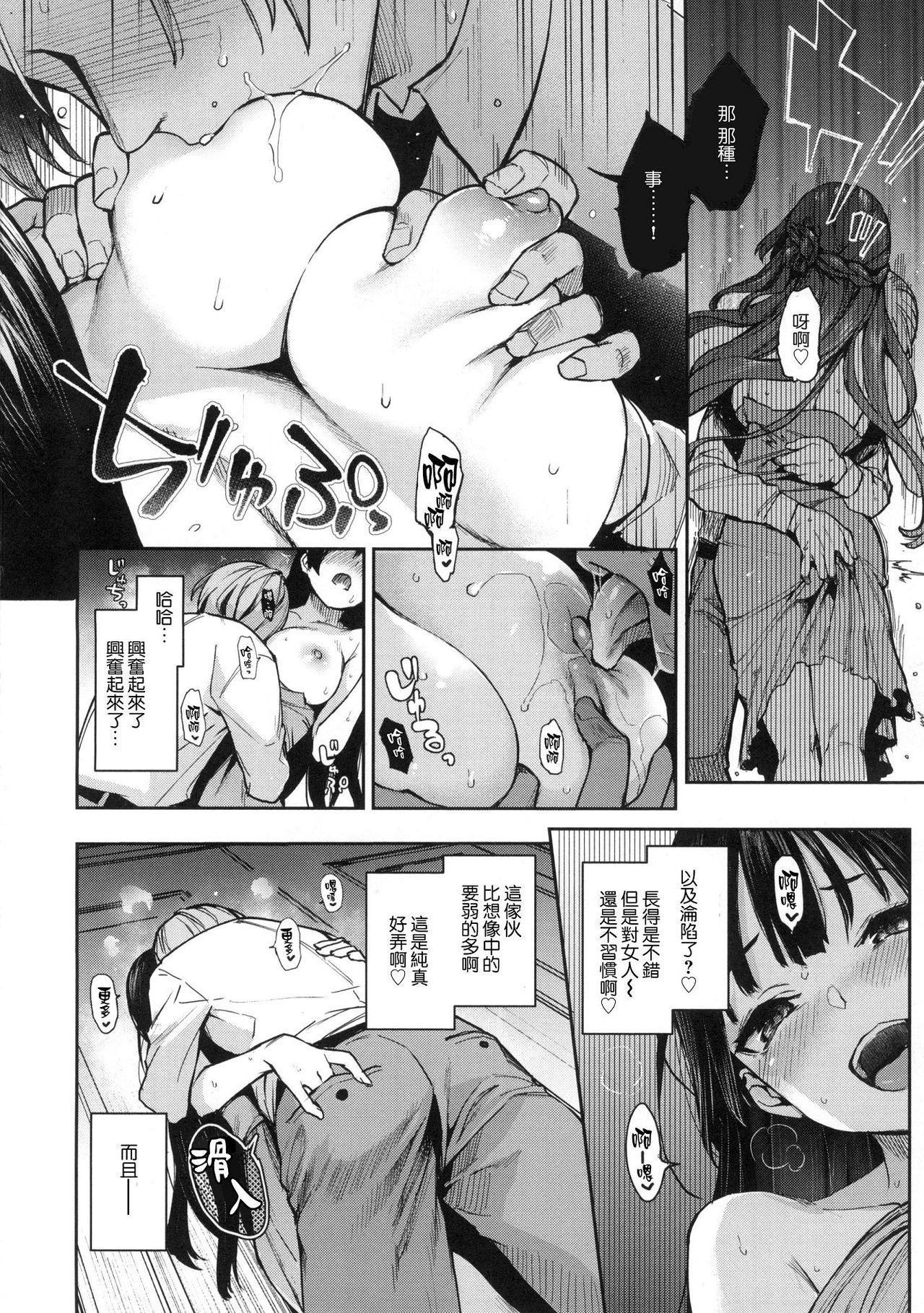 Azato Making Shokai Genteiban 131
