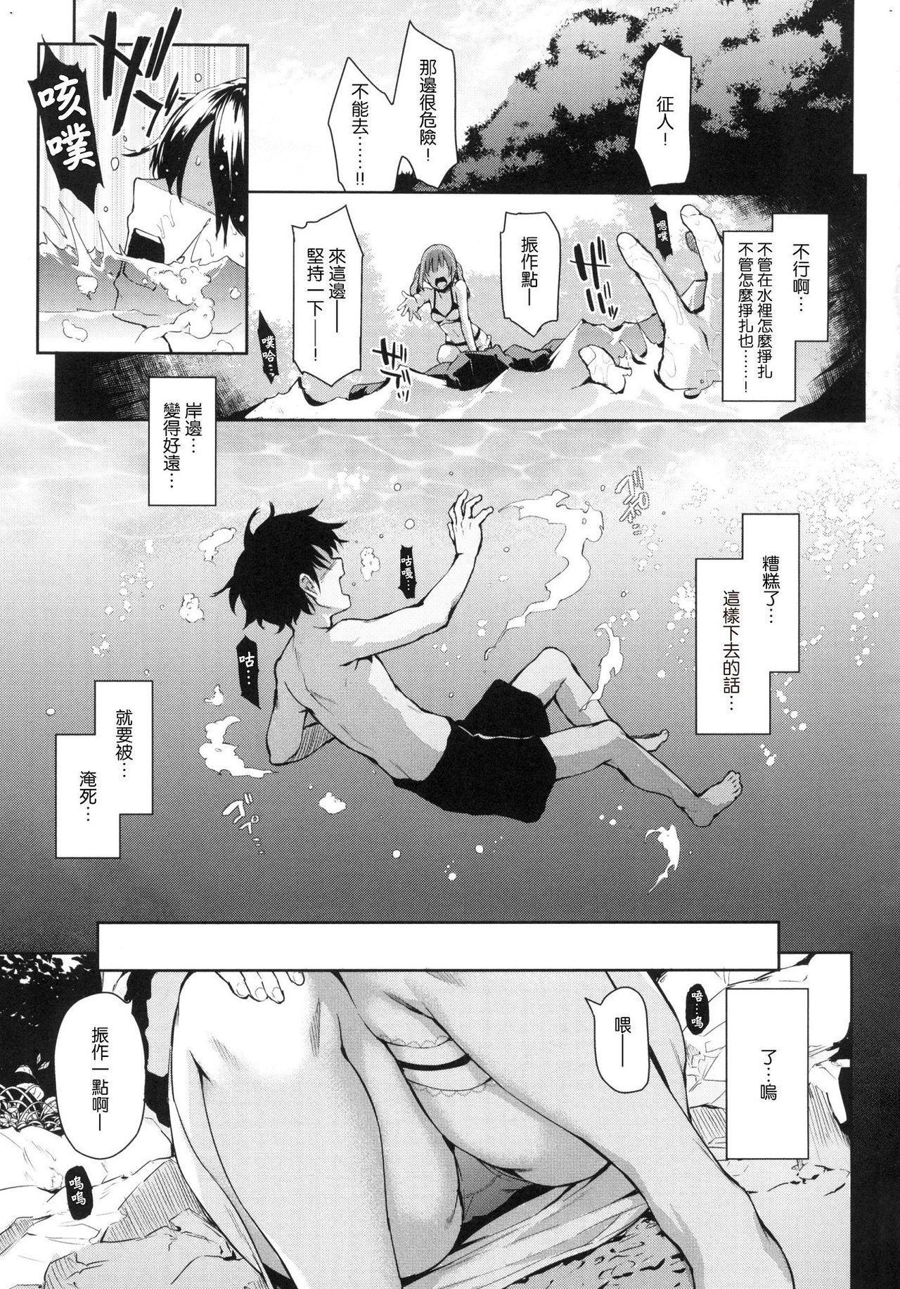 Azato Making Shokai Genteiban 160