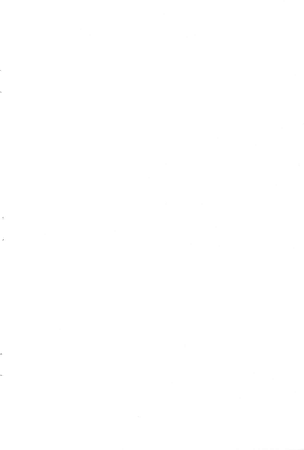 Wancho-ke Note 110529 1