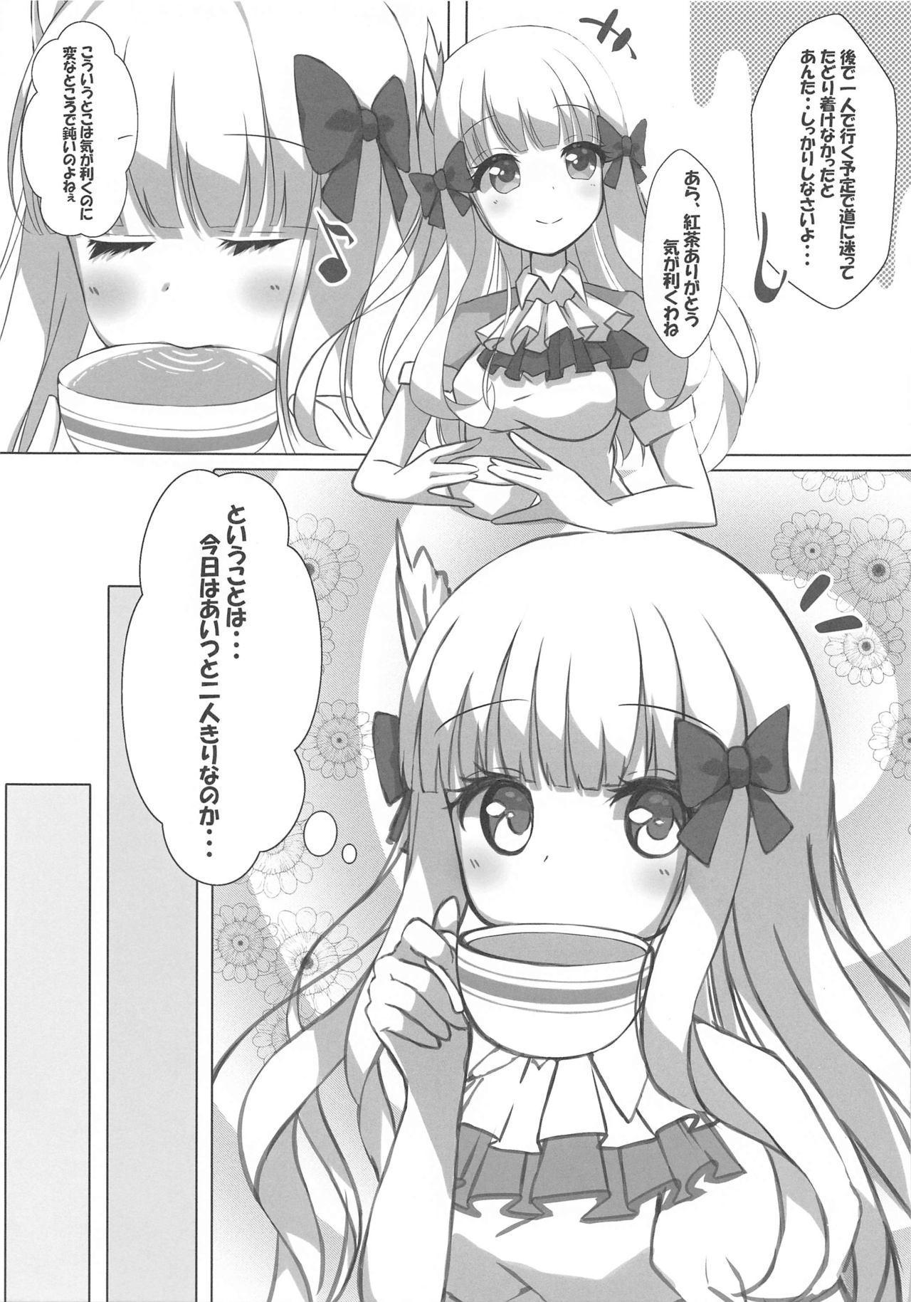 Shishunki Mama Saren 3