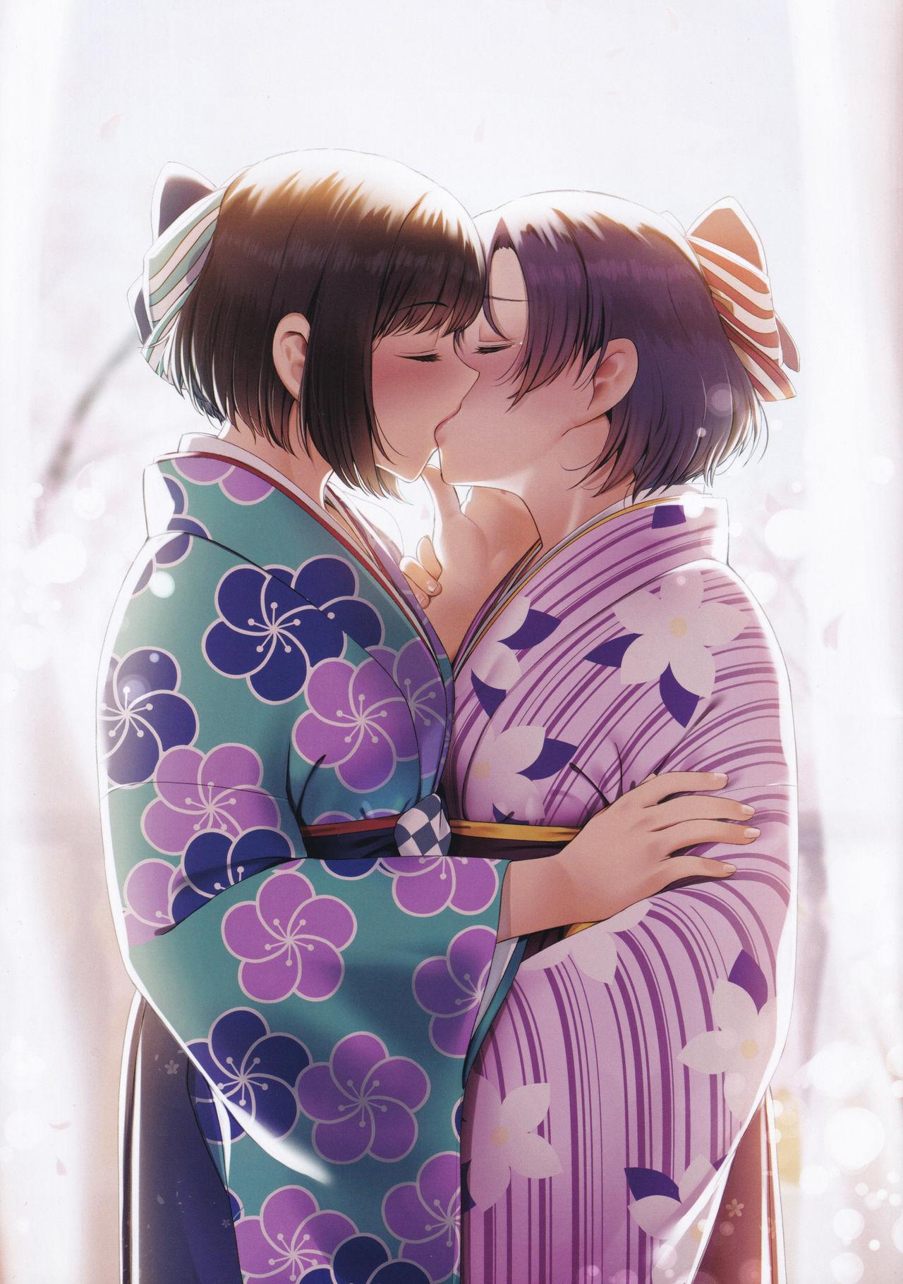 Kasanaru Unmei 4