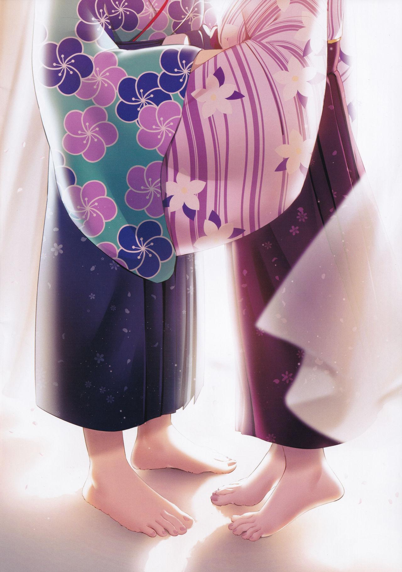 Kasanaru Unmei 5