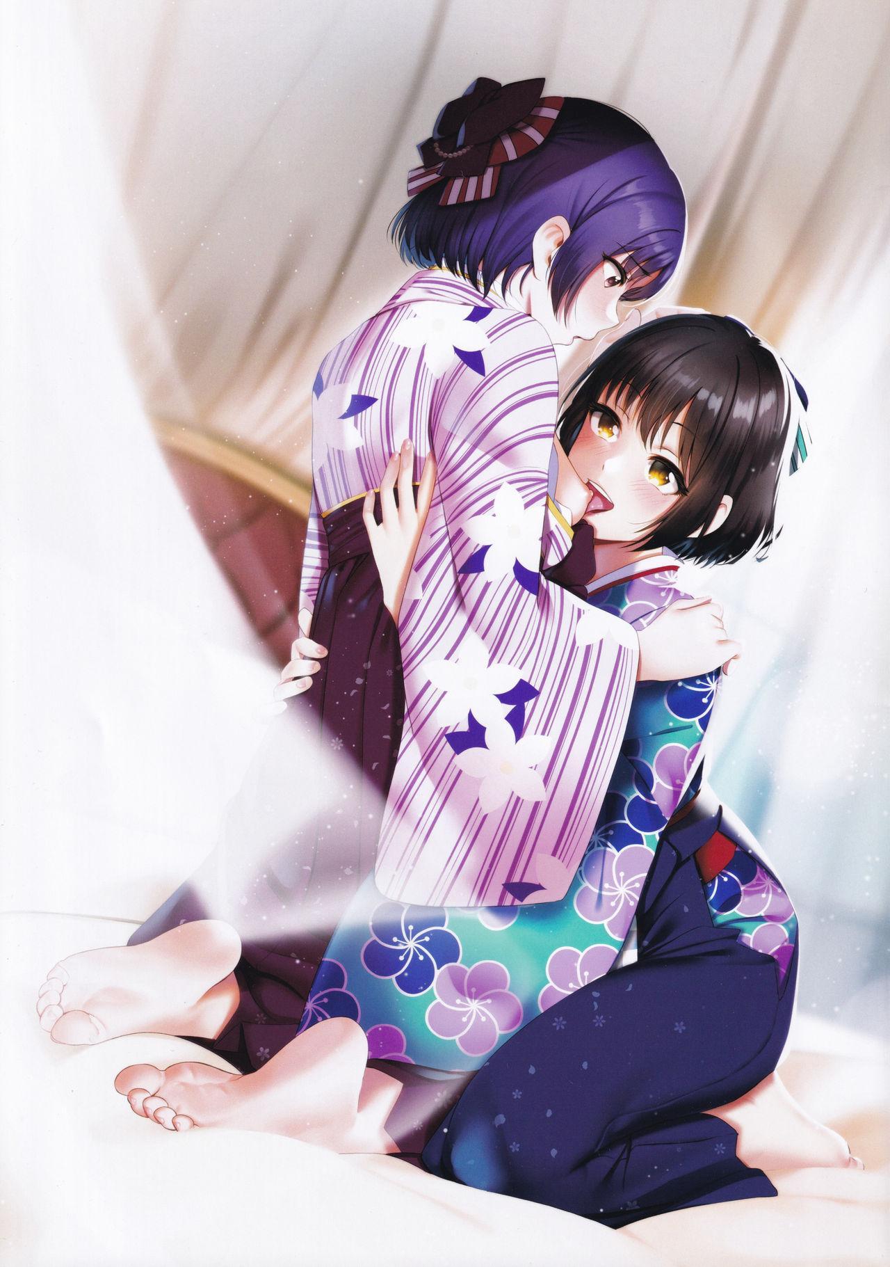 Kasanaru Unmei 7