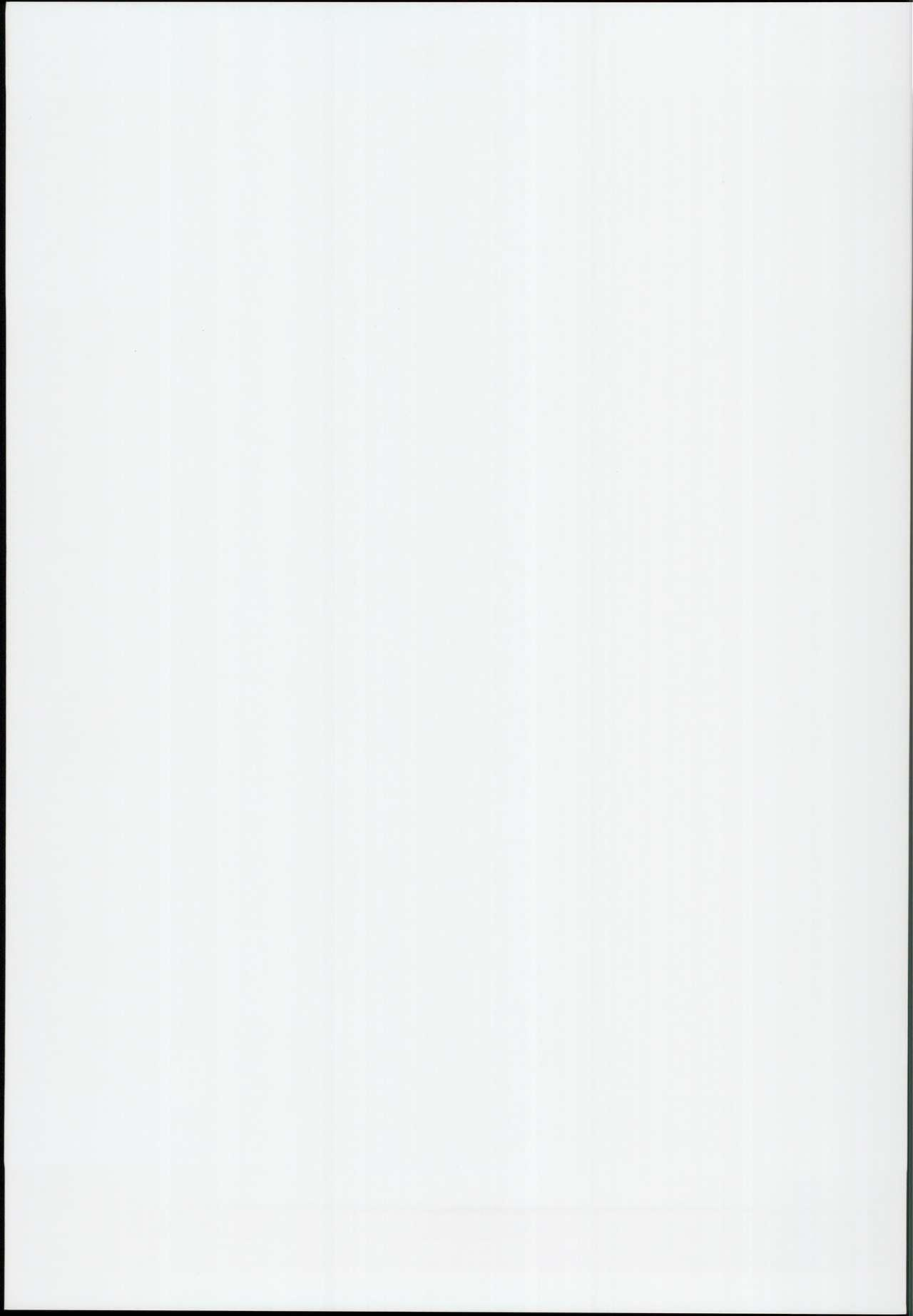 Ori no Naka no Illya-chan 22