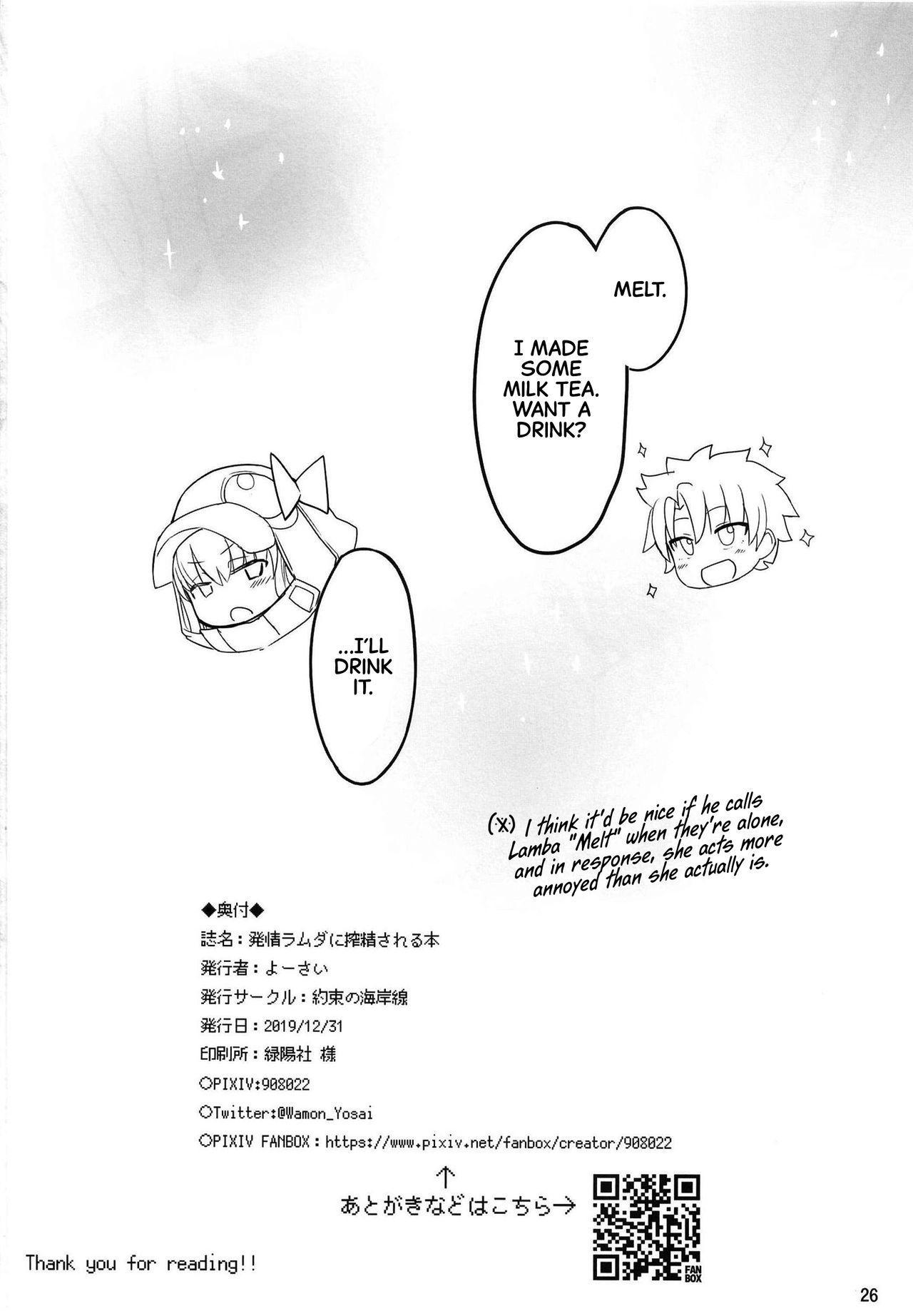 Hatsujou Lambda ni Sakusei Sareru Hon   A Book Where You're Wrung Dry By A Horny Lambda 25