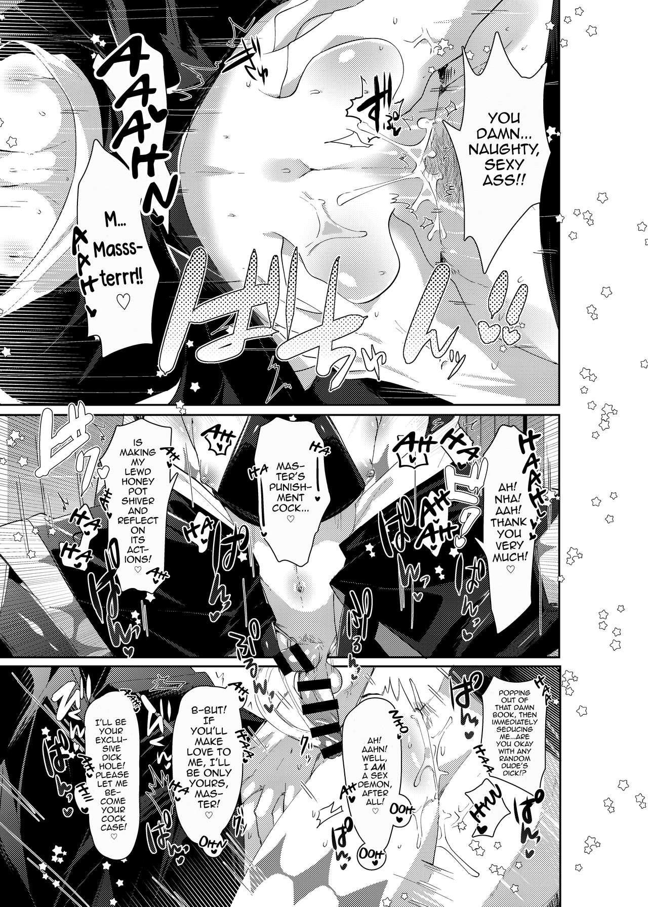 Luka to Nakayoshi Shimasen ka? 23