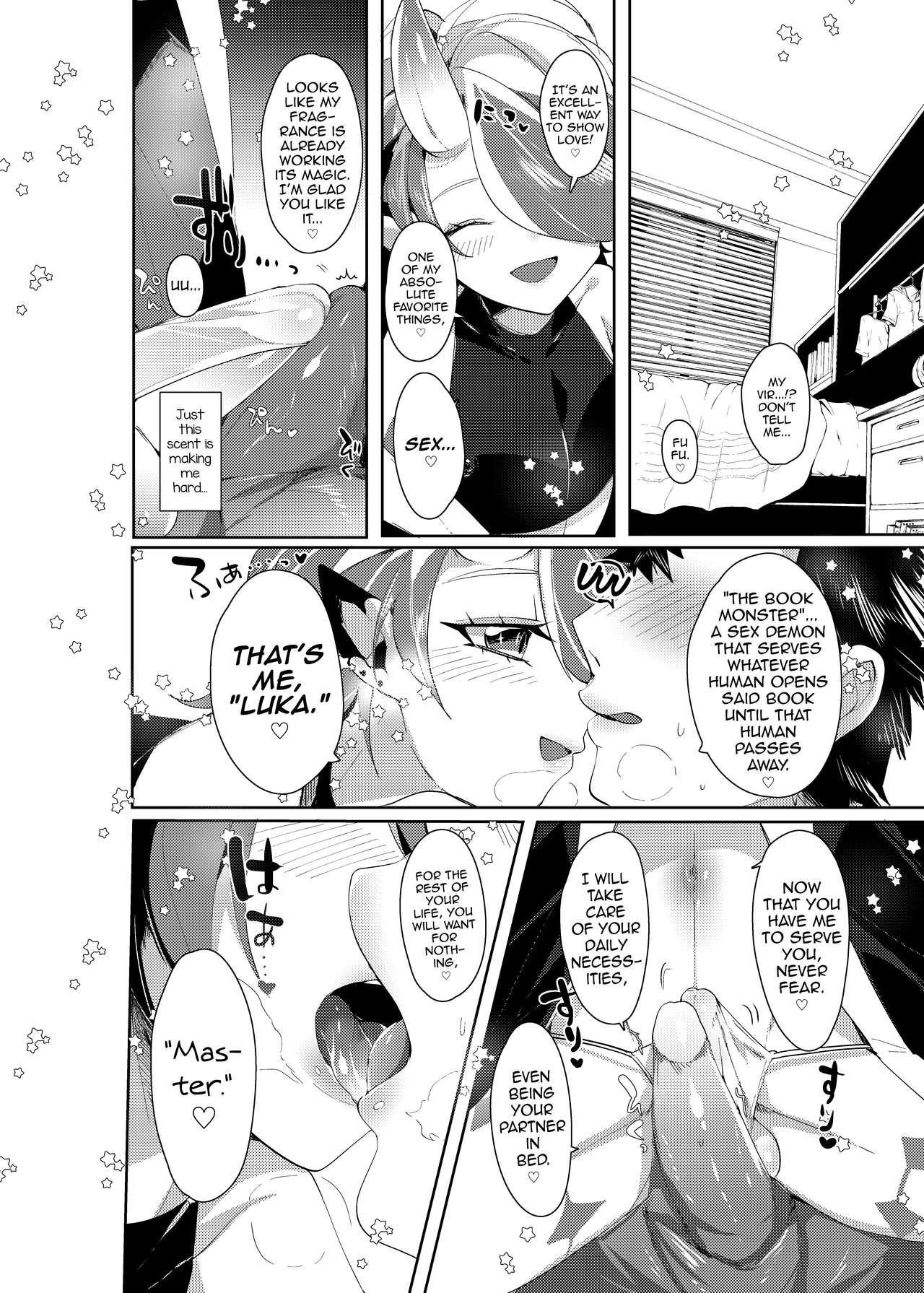Luka to Nakayoshi Shimasen ka? 6