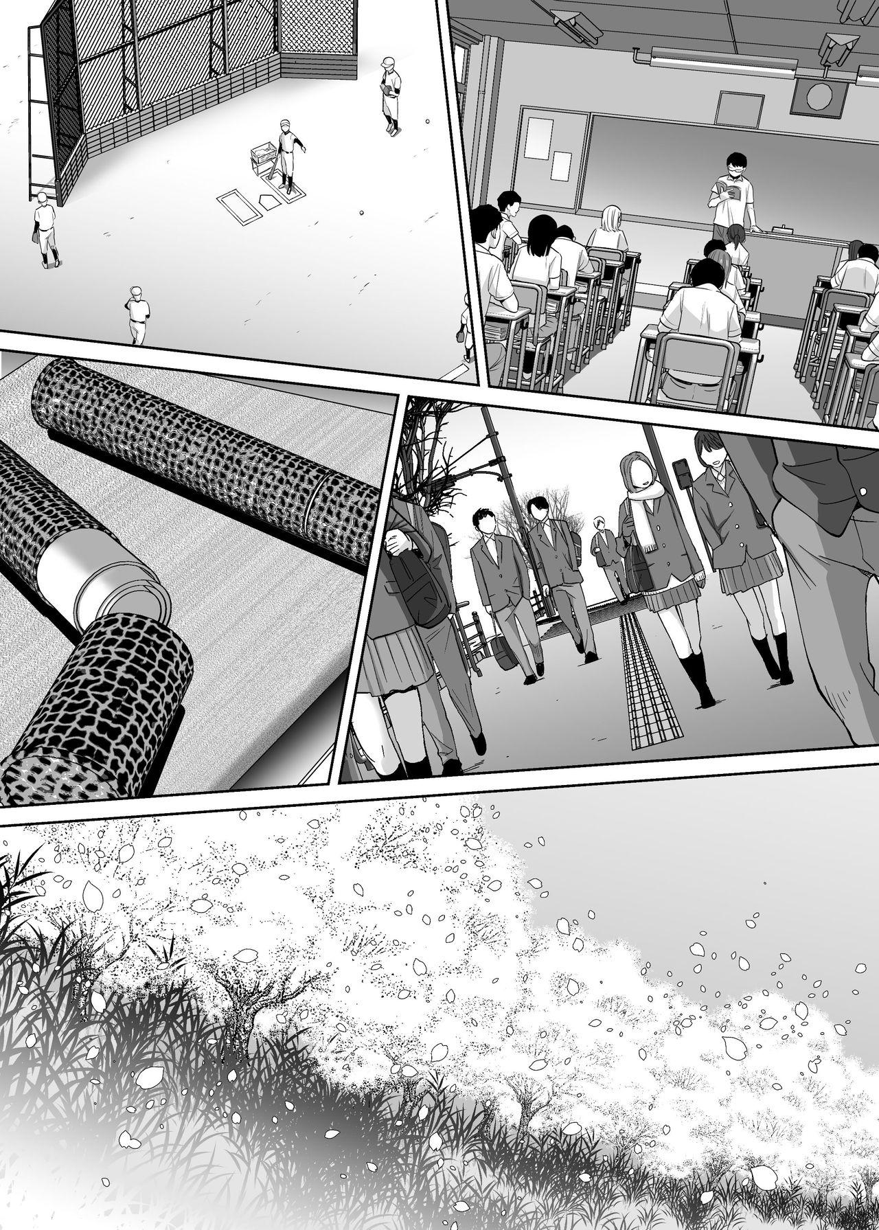 Karami Zakari vol. 3 | Entanglement vol. 3 139