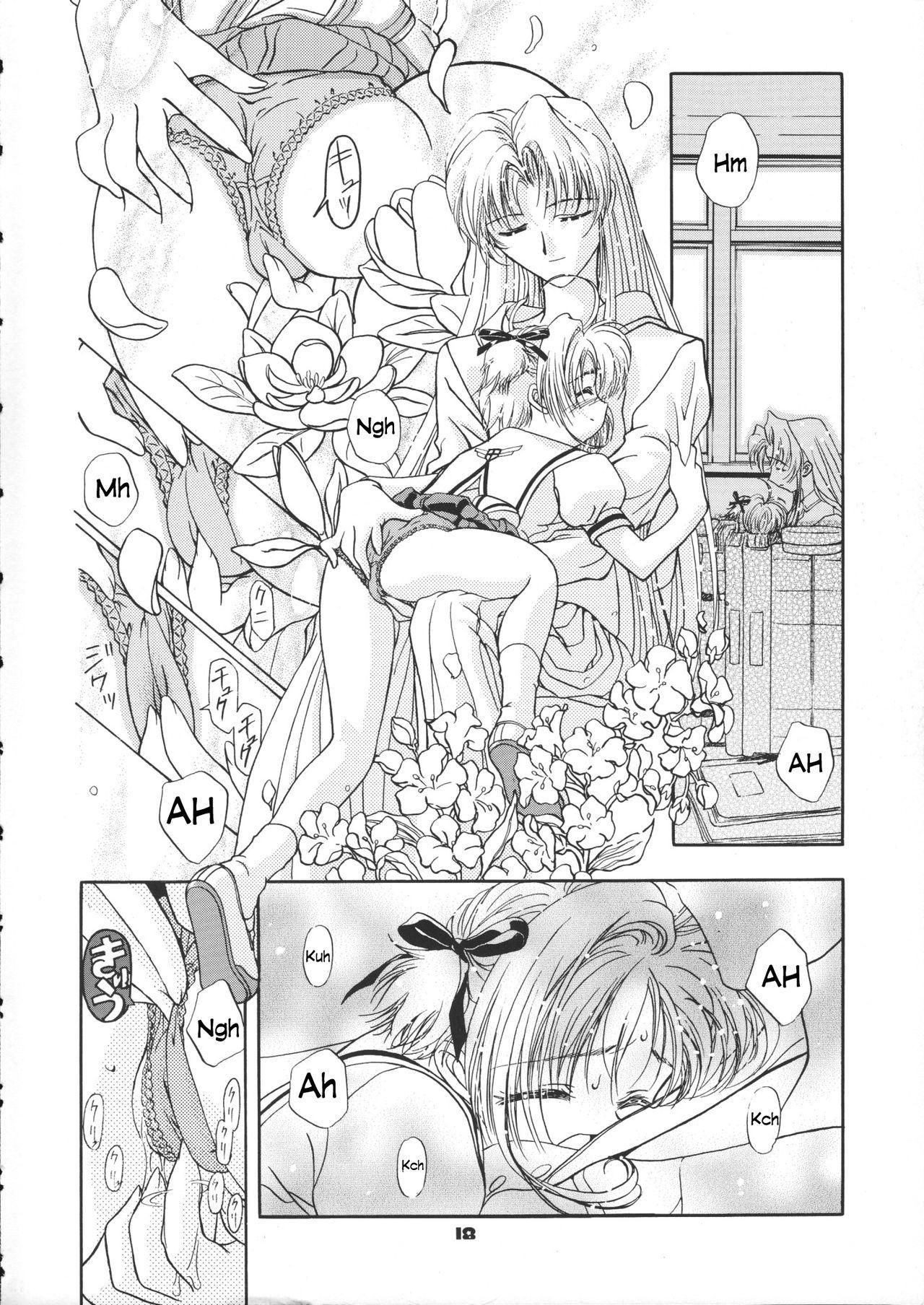 Sammy Sakura Soushuuhen Ch 1-4 18