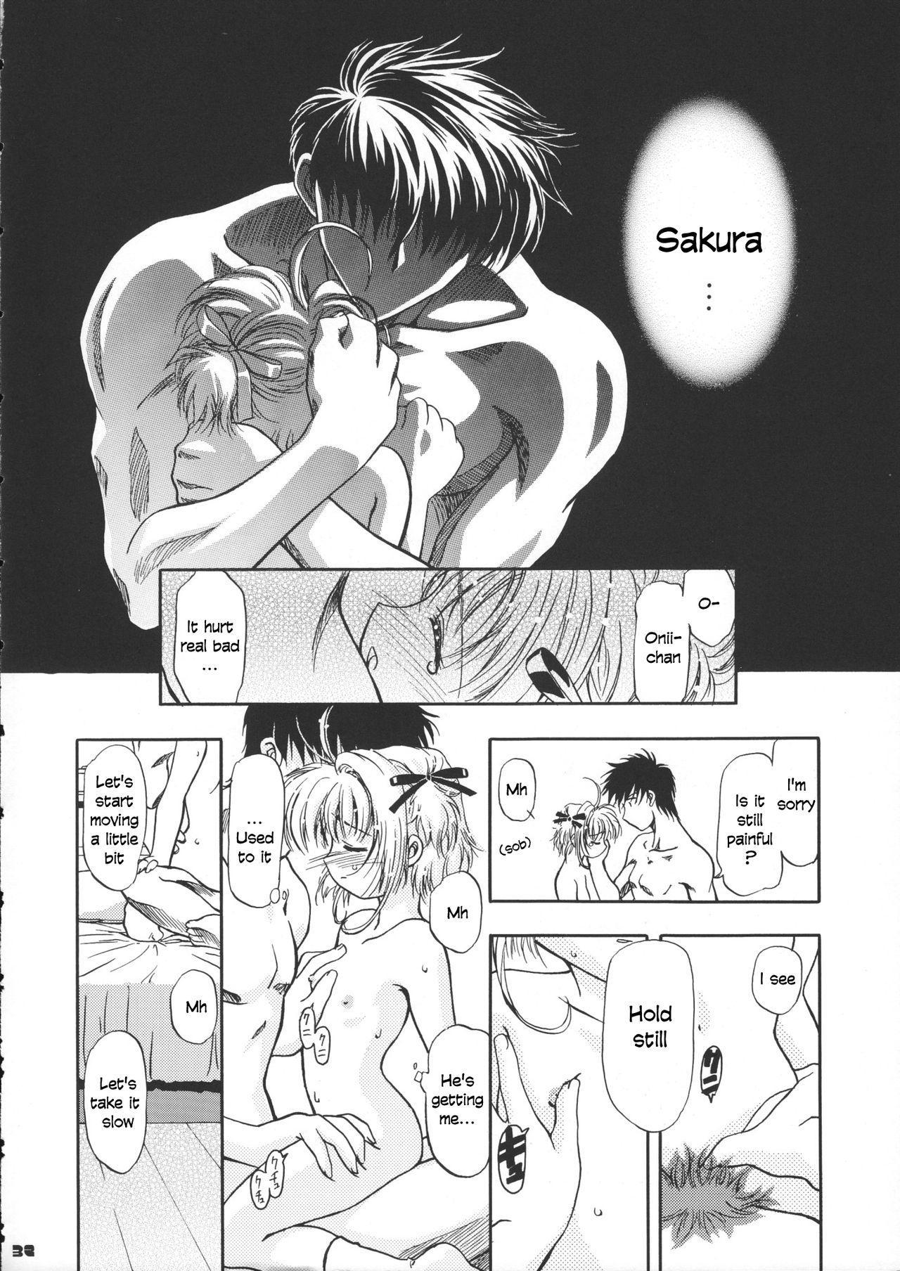 Sammy Sakura Soushuuhen Ch 1-4 32